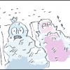 旅コマ 冷凍バス